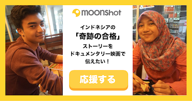 moonshot _indonesia