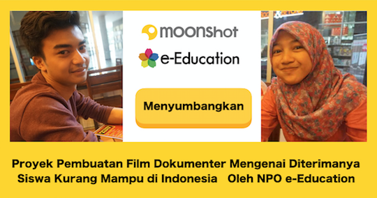 moonshot_bahasa_indonesia