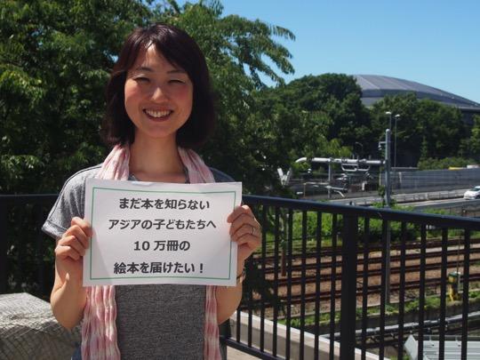 voyage_kanzaki.JPG