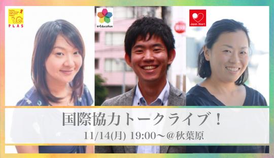 event_akihabara3