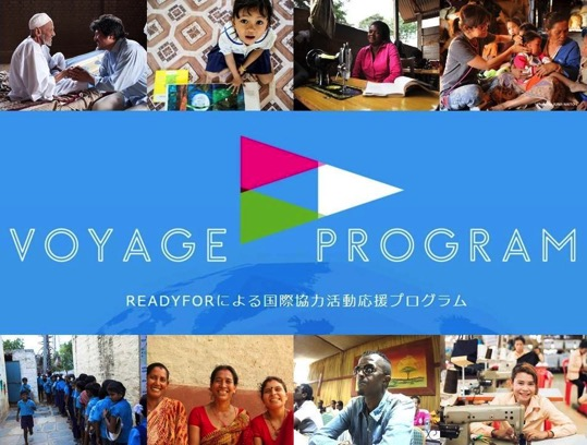 Voyage program