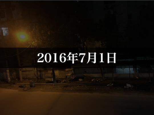 20160701