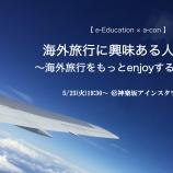 event_kagurazaka_cover