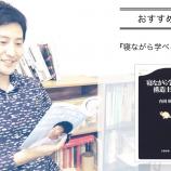 usui_book3