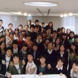 gcmp_reunion