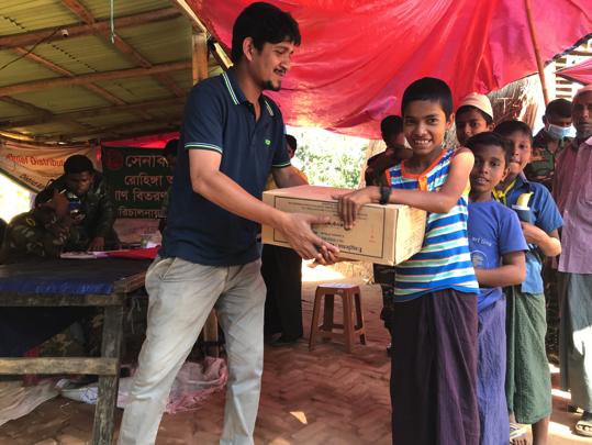 Rohingya support