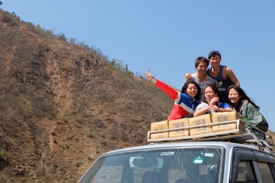 NepalFWfriends