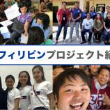 スクリーンショット 2019-11-05 19.44.33